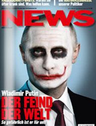 PutinJoker